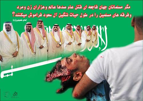موج وبلاگی بحرین بحر الدم