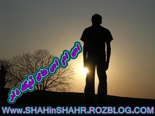 http://s1.picofile.com/file/7565496127/smstekedar.jpg