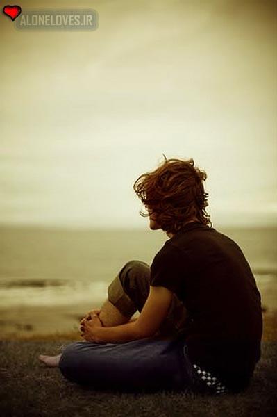 خیلی وقت است فراموش کـــــــرده ام کدامیک را سخـت تــر می کشــــــم رنــــــــــــج! انتظار ! یا نفس را.