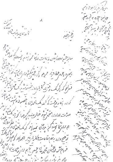 نامه کمال الملک نقاش به مخاطب مجهور و نامشخص و نامعین، از صفحه ۱۵۸ کتاب کمال هنر احمد سهیلی خوانساری