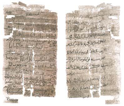 پاپیروس نوشته های مصری باستانی و نگارش حروف الفبای عربی