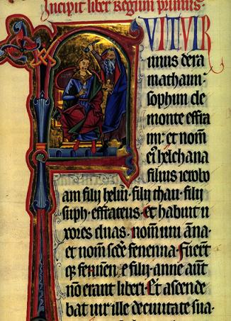 دست نوشته ای از انجیل، با تخمین نگارش در قرن چهارده میلادی