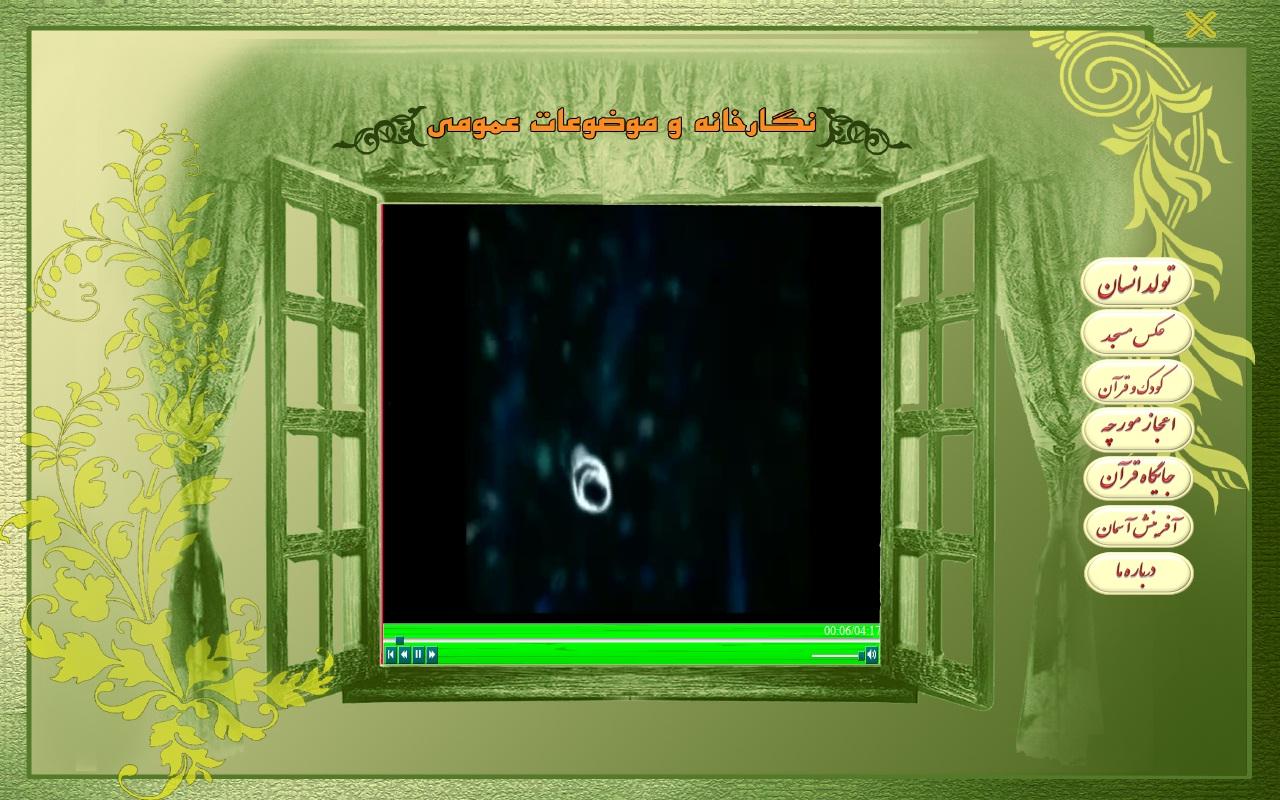http://s1.picofile.com/file/7574220107/2.jpg