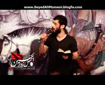 کربلایی سید علی مومنی روز چهارم محرم 91