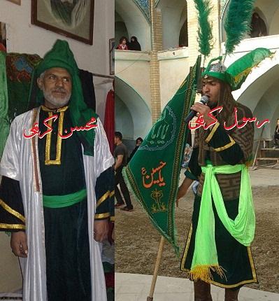 تعزیه سرا - رسول و محسن کریمی