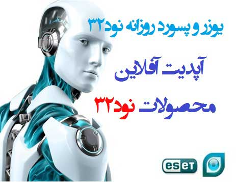 claves eset nod32 antivirus 3 4 y 5 enero 2012 hasta 2017 100 % claves