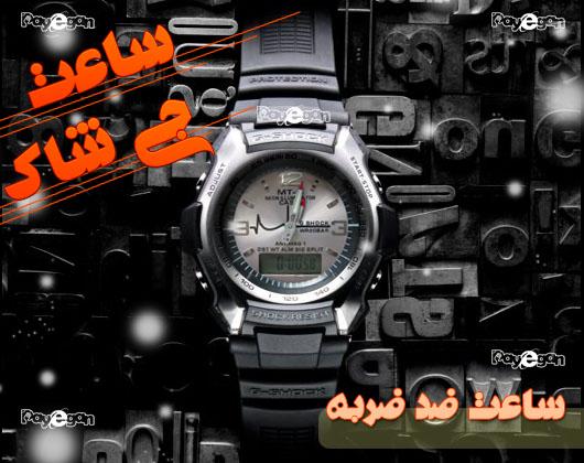 فروش ساعت مردانه شیک ارزان مدل کاسیو