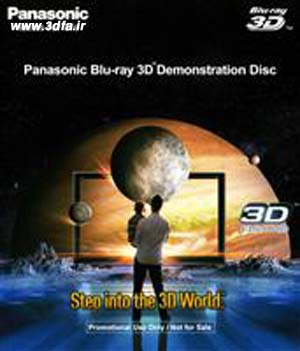 panasonic 3d viera demo demonstration disc cover