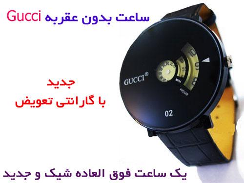 خرید اینترنتی ساعت مچی زنانه ارزان شیک