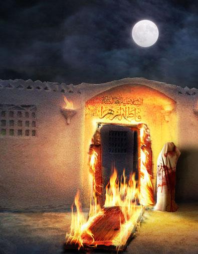 سری دوم اشعار بسیار زیبا درباره ایام محسنیه
