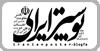 پوستر ایرانی