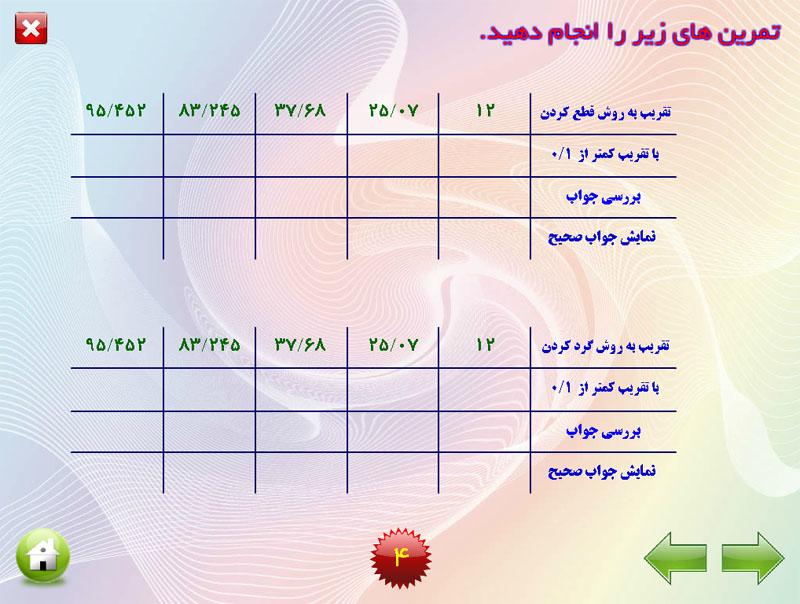 www.moghanaraz.ir