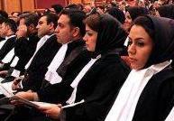 وکلای زن