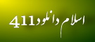 اسلام دانلود411