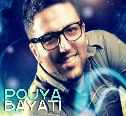 ahang_pishvaz_puya_bayati_www_pishvaziha_blogfa_com.jpg (422×386)