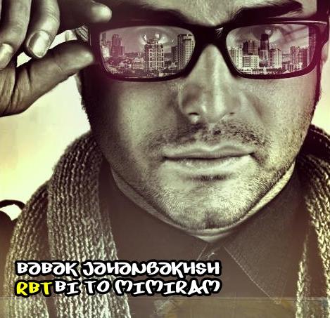 http://s1.picofile.com/file/7631407739/BaBaK_J_Bi_To_MiMiRaM.jpg