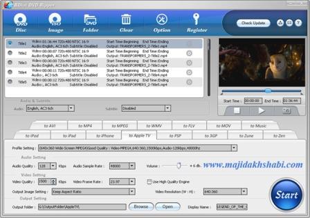 نرم افزار تبدیل دی وی دی به فرمت های صوتی و ویدیویی
