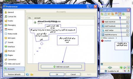 amozesh tasviri chat ba qip 2012  5
