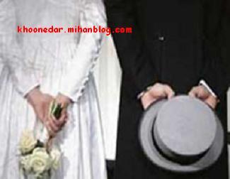 دلایل بالا رفتن سن ازدواج جوانان
