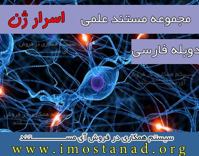 http://s1.picofile.com/file/7641156662/url.jpg