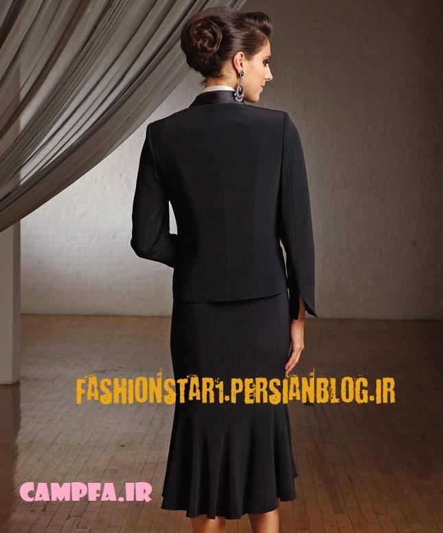 جدید ترین مدل های کت و دامن زنانه 2013| www.campfa.ir