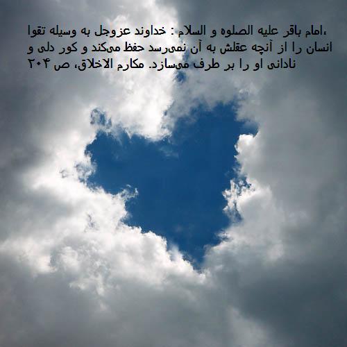 http://s1.picofile.com/file/7642930428/z90.jpg