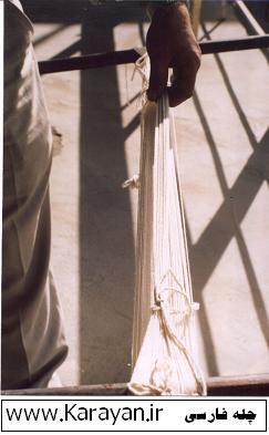 چله کشی فرش دستباف