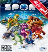 بازی دنیای مجازی اسپور | SPORE