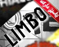بازی لیمبو | LIMBO