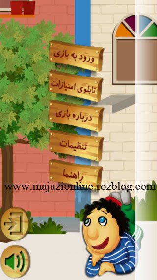 http://s1.picofile.com/file/7665089351/840677_251.jpg