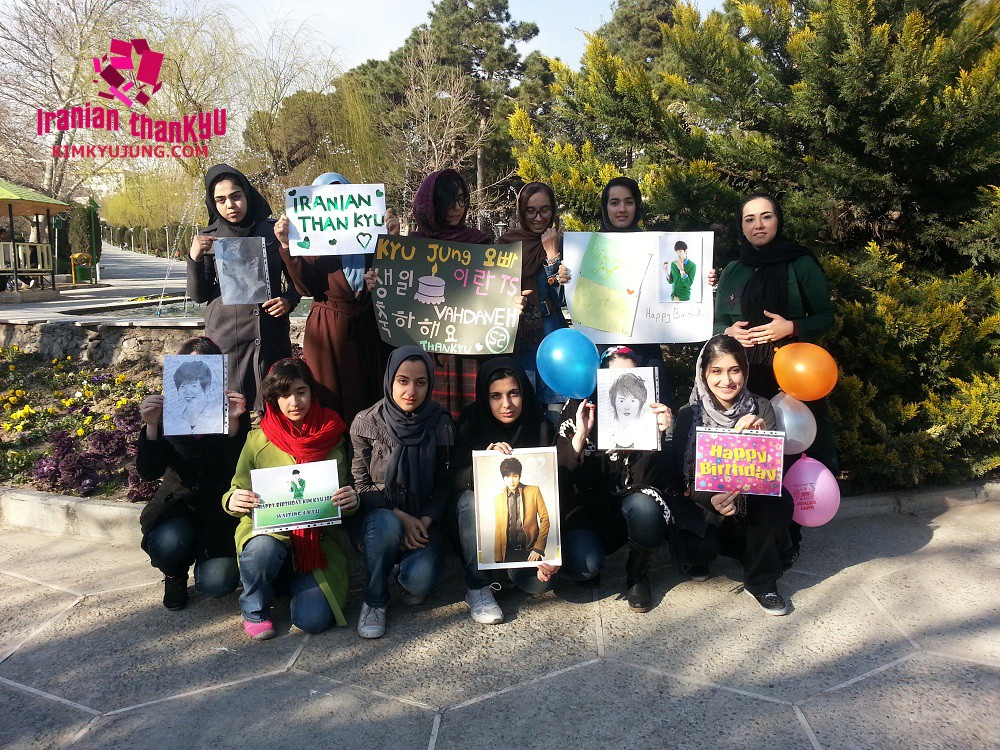 jgjhg5454 Meeting in tehran *Happy Birthday Kim Kyu Jong Oopa*
