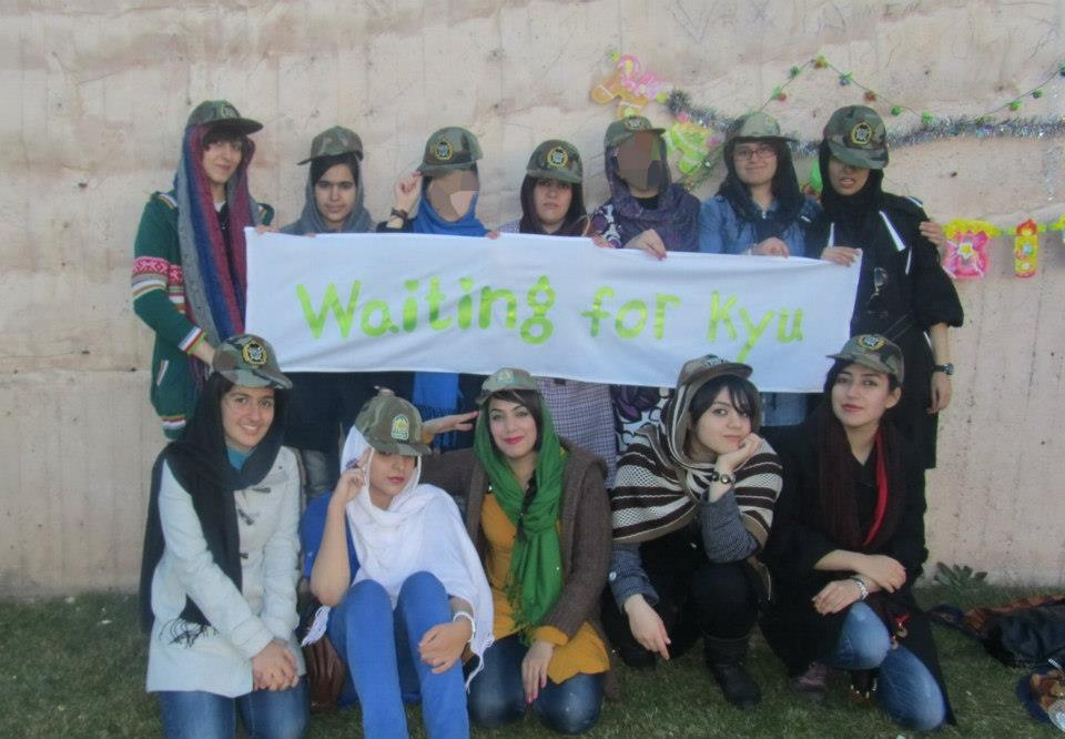 65505 563946446956822 1373112059 n meeting in shiraz ,iran for kyu jong oppa birthday