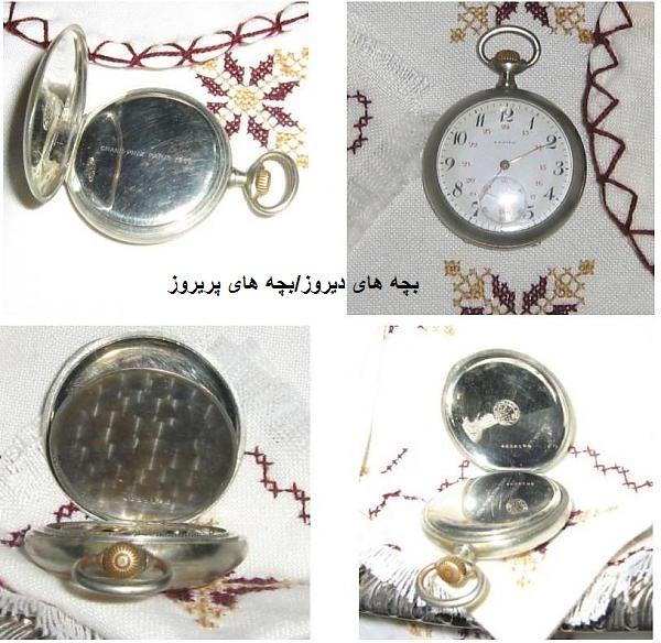 http://s1.picofile.com/file/7668057204/get_10_2010_ixjocr51.jpg