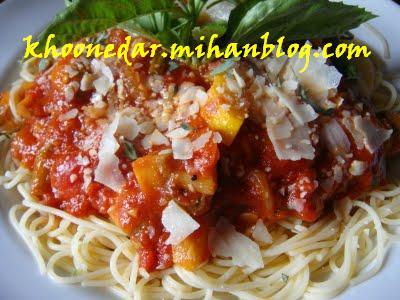 اسپاگتی با سس سبزیجات