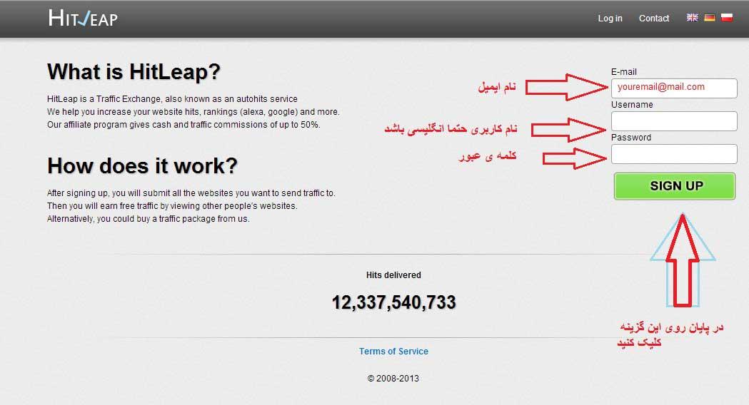 hitleap1 معرفی آموزش سایت Hitleap