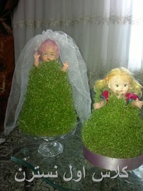 آموزش سبزه روی دامن عروسک بفرمایید سبزه عید 93