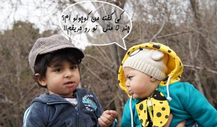 رایین و محمدصدرا