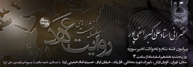 [تصویر: masaf_AHD.jpg]