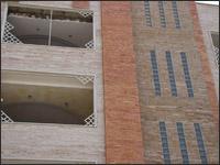 سنگ ساختمان