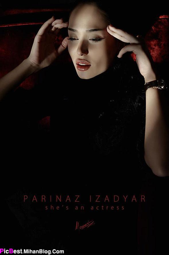 عکس های جدید و زیبای پریناز ایزد یار_parinaz izadyar