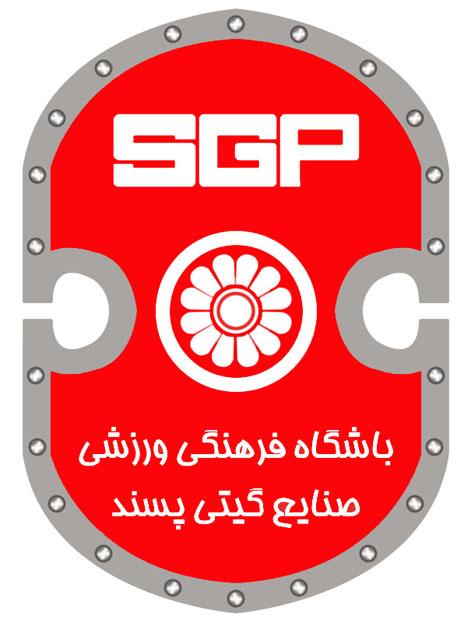 کانون هواداران ورزش اراک - لوگوی باشگاه گیتی پسند اصفهان