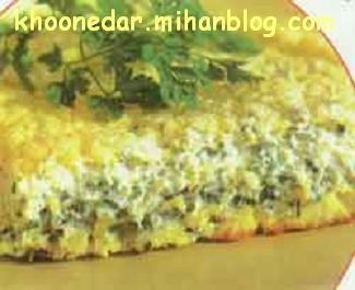املت پنیر و سبزیجات