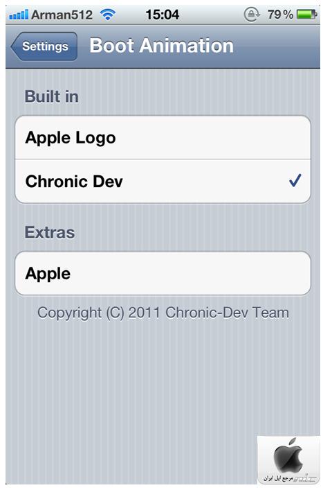 http://s1.picofile.com/file/7684949672/Change_Apple_Boot_Logo_Arman512_3.png