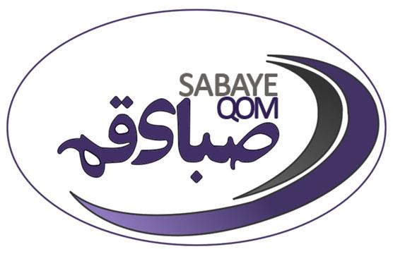 کانون هواداران ورزش اراک - آرم و سایت تیمهای لیگ برترکانون هواداران ورزش اراک - لوگوی باشگاه صبای قم