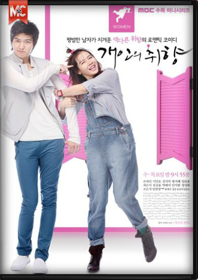 زیرنویس فارسی سریال به زیبایی تو  فروشگاه سریال های کره ای 2012 و 2011