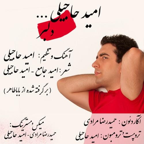 Omid Hajili – Delbar