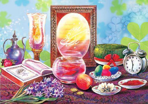 نوروز - هفت سین - Norooz - Nowruz
