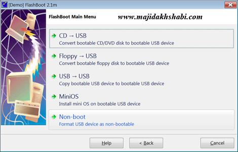 نرم افزار ساخت USB قابل بوت کامپیوتر