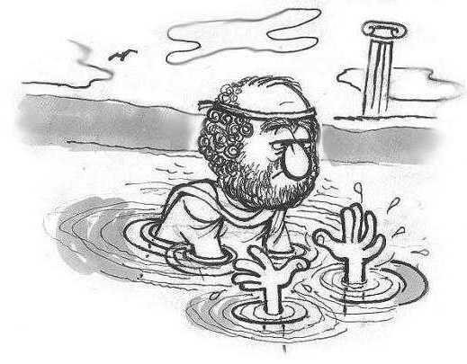 رمز موفقیت سقراط - Socrates secret to success