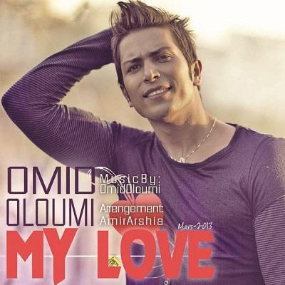 Omid Oloumi – Eshghe Man